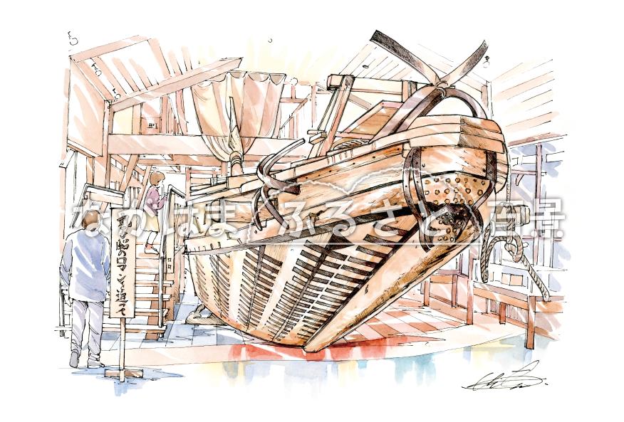 丸子船の館